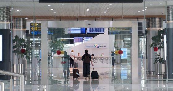 Transit hotels in Jakarta airport Indonesia Java island