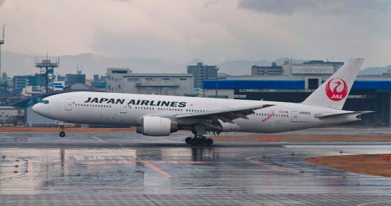 Fukuoka airport in Japan flights airlines terminals hotels